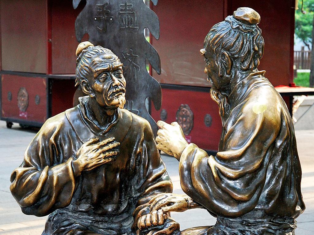 Философское и религиозное мировоззрения