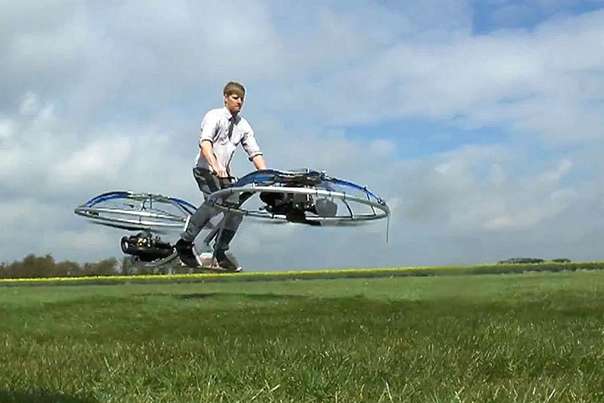 спускового летающий мотоцикл картинка удовольствие чаепития